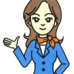 大島石広報キャラクター 美景(みかげ)ちゃん